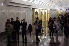 El primer d?a de la estaci?n de metro Mezhdunarodnaya foto de archivo