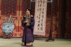 El primer ministro del Shan del €œFu de Qing Dynasty-Shanxi Operaticâ al  de Beijing†Imagenes de archivo