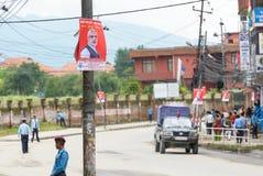 El primer ministro Narendra Modi llega en Katmandu Imágenes de archivo libres de regalías