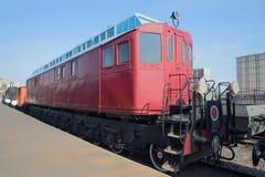"""El primer sistema locomotor experimental soviético Y M Gakkel (""""de YAGâ – 1) en el ferrocarril, St Petersburg Imágenes de archivo libres de regalías"""