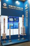 El programa espacial chino fotografía de archivo libre de regalías