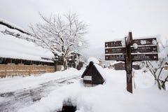 El pueblo histórico de Shirakawa-va en el invierno, Japón foto de archivo libre de regalías