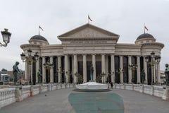 El puente de las civilizaciones y del museo arqueológico, el República de Macedonia Fotos de archivo libres de regalías