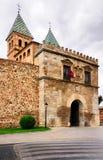 Puerta de Bisagra Nueva, Toledo, España Imagen de archivo libre de regalías