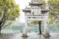 El puerto de Maojia adornó la entrada Fotos de archivo libres de regalías