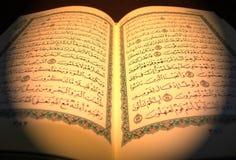 El Qur'an noble Fotos de archivo