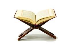 El Quran santo Imagen de archivo libre de regalías
