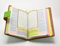 El Quran santo Fotos de archivo libres de regalías