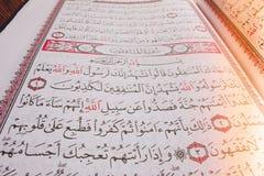 El Quran santo Versos en el Quran santo foto de archivo