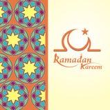 El Ramadán feliz Fotografía de archivo libre de regalías
