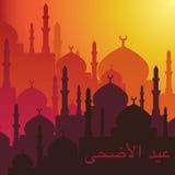El Ramadán Kareem ilustración del vector