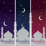 El Ramadán Kareem Fotografía de archivo