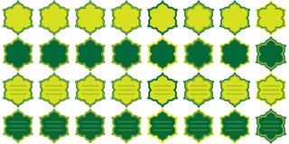 El Ramadán seis sistemas de la plantilla de la tarjeta de la estrella ilustración del vector
