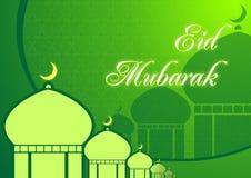 El Ramadán y Eid Greeting Card Foto de archivo