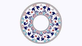 El Ramad?n el mes santo stock de ilustración