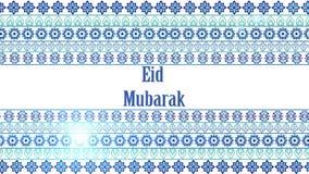 El Ramad?n el mes santo libre illustration
