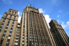 El rascacielos soviético de Stalin. Fotos de archivo libres de regalías