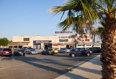 El Raso, Spain - July 16, 2015: a small shopping center Royalty Free Stock Photos