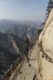 El rastro del peligro del soporte Huashan, China Imagen de archivo libre de regalías