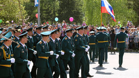 El regimiento inmortal de la acción en desfile de la victoria Imágenes de archivo libres de regalías