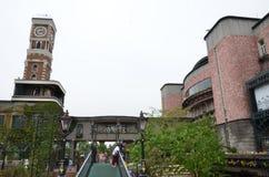 El reloj de la torre en la fábrica del chocolate, parque de Shiroi Koibito Fotografía de archivo