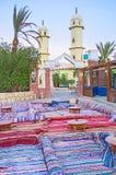 El restaurante árabe Foto de archivo libre de regalías