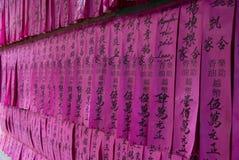 El rezo se desliza en Chua Thien Hau, HCMC fotografía de archivo libre de regalías