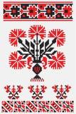 El rumano borda las flores stock de ilustración