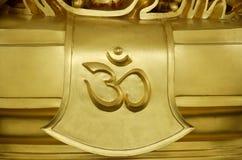 El símbolo de OM o de Aum en Devanagari es un sonido sagrado y un espiritual Fotos de archivo