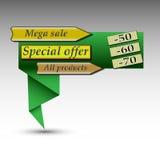 El símbolo mega de la venta Imagen de archivo