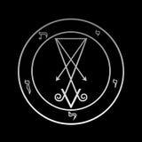 El símbolo oficial de Lucifer Imágenes de archivo libres de regalías