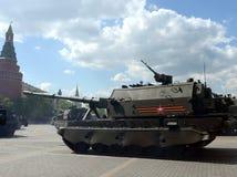 El 2S35 Koalitsiya-SV es un nuevo arma automotor ruso anticipado Foto de archivo