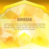 El saludo o las invitaciones del Ramad?n dise?a isl?mico, ilustración del vector
