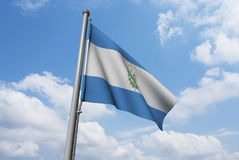 El Salvador Flag with Clouds Stock Images