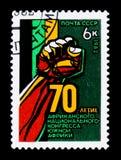 El sello dedicó al congreso nacional africano, 70 años de aniversario, circa 1982 Imagen de archivo libre de regalías