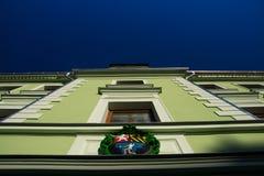 El shild maravilloso del townhall con el logotipo de la ciudad Foto de archivo