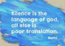 El silencio es Rumi Fotos de archivo libres de regalías
