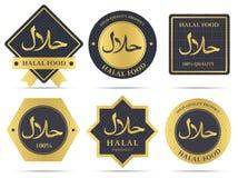 El sistema de etiquetas halal de los productos alimenticios y las insignias diseñan ilustración del vector