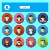 El sistema de masculino y de la hembra hace frente a avatares Iconos del vector Imágenes de archivo libres de regalías