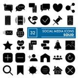 El sistema social del icono del glyph, símbolos colección, bosquejos del vector, ejemplos del logotipo, red de la comunicación fi libre illustration