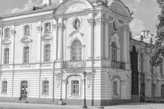 El Smolny Fotos de archivo libres de regalías