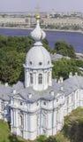 El Smolny Imagen de archivo libre de regalías