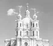 El Smolny Foto de archivo libre de regalías