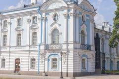 El Smolny Imagen de archivo