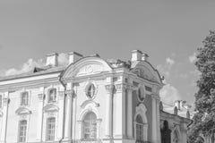 El Smolny Foto de archivo