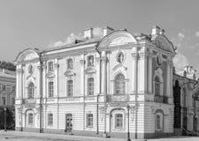 El Smolny Imágenes de archivo libres de regalías