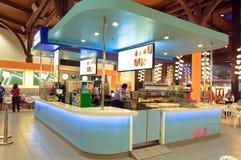 El soporte de la bebida en la corte de alimento en Johor Premiu Fotos de archivo