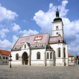 El St de la iglesia marca Zagreb Imagen de archivo