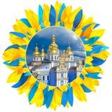 El St Michael Monastery en Kiev enmarcó con los pétalos en colores de Ukr imagen de archivo libre de regalías