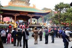 El stupa de la reliquia Fotos de archivo libres de regalías